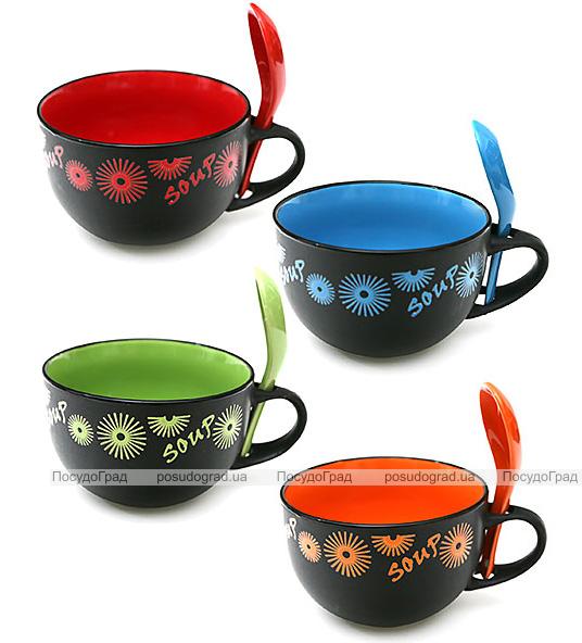 Кружка-бульонница Tasty SOUP Star 750мл с керамической ложкой