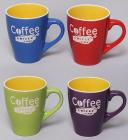 """Кружка """"Coffee Break"""" 355мл"""