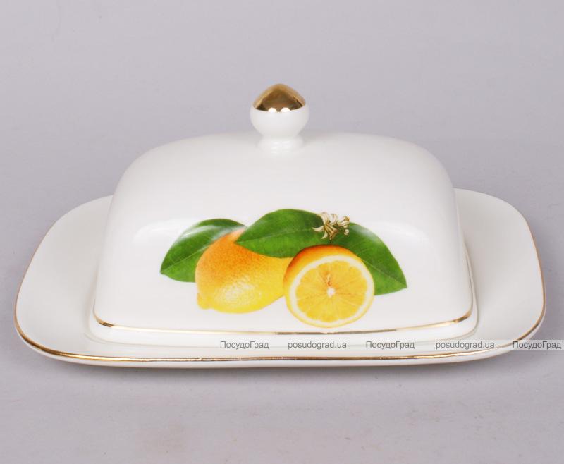 """Масленка """"Лимон"""" 19см, фарфоровая"""