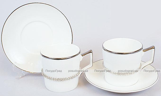 Кофейный набор Silver Glade 2 чашки 150мл с декоративными браслетами