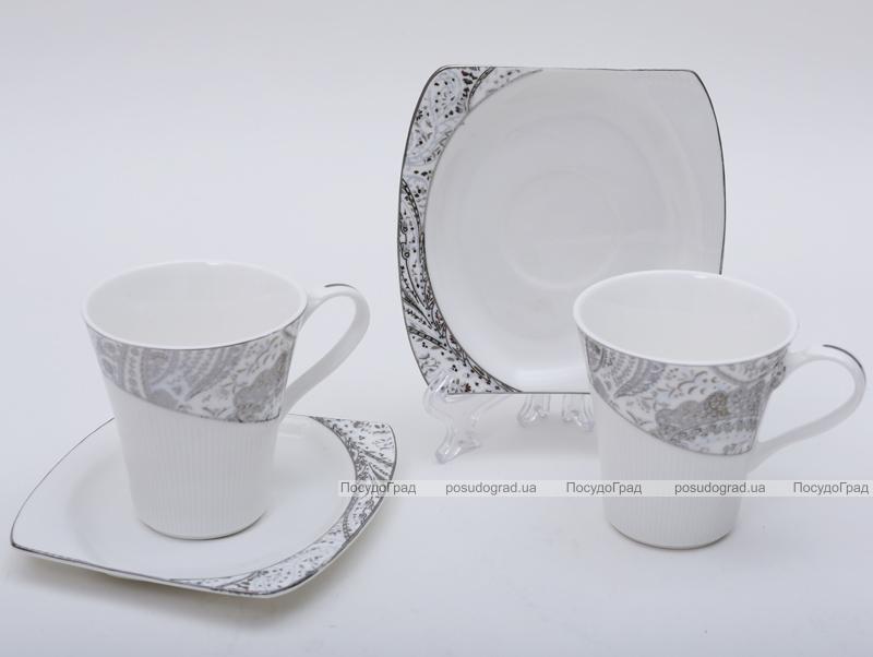 Чайный подарочный набор Silver Glade-77 2 чашки 210мл с блюдцами