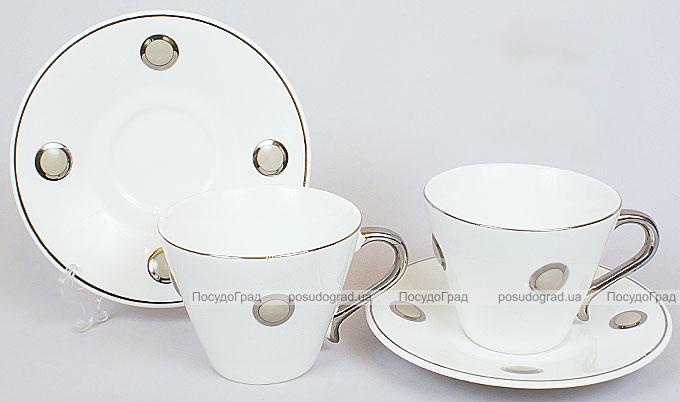 Кофейный сервиз Silver Glade-53 125мл 12 предметов
