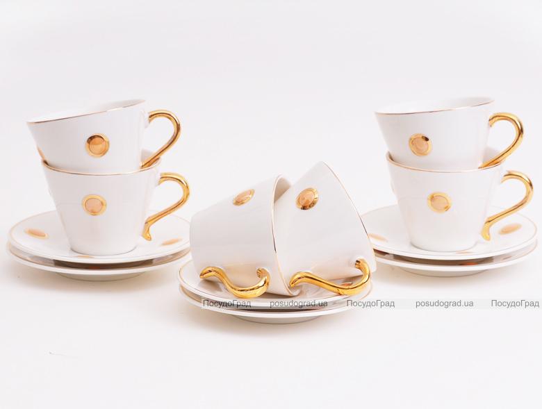 Чайный сервиз Golden Fields 200мл 12 предметов на 6 персон