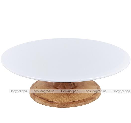 Фарфоровое блюдо Ceram-Bamboo Ø25.5см на деревянной ноге 8см (тортовница)