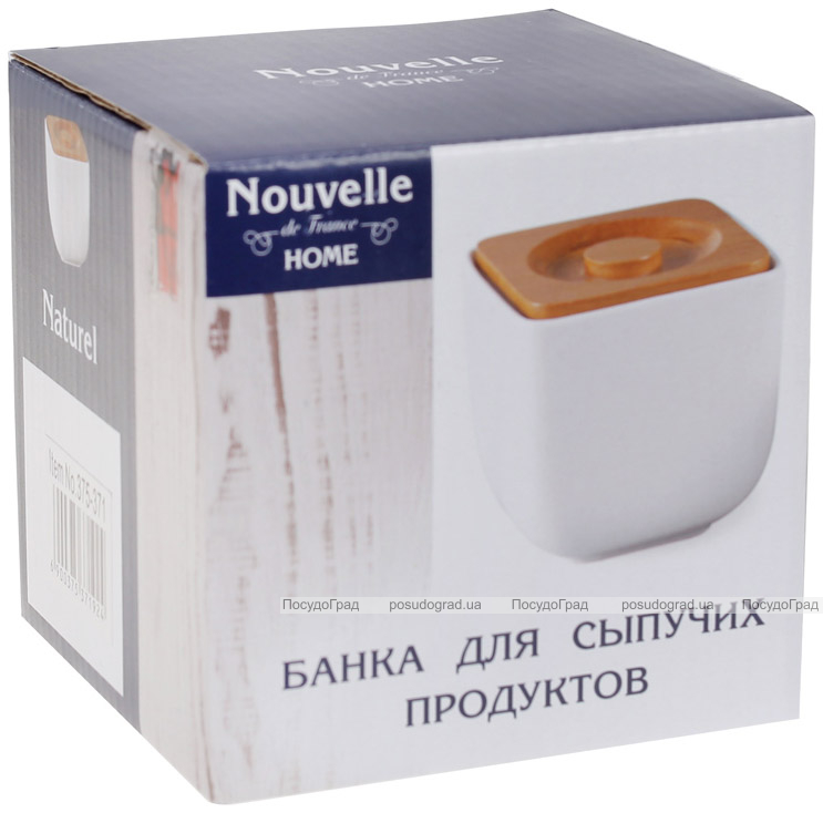 Банка фарфоровая Nouvelle Home Квадрат 800мл с бамбуковой крышкой