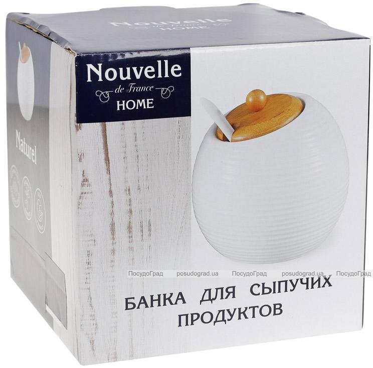 Банка порцелянова Nouvelle Home Ребриста 1.5л з ложкою
