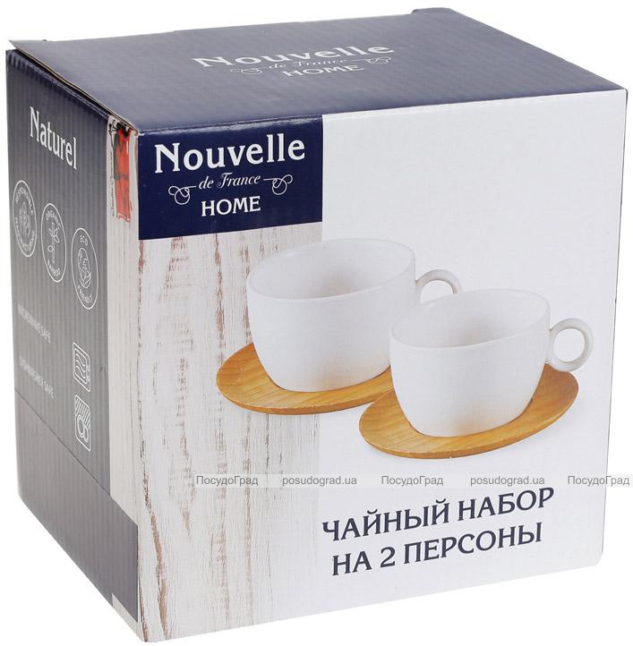 Чайний набір Nouvelle Home Глянець 2 чашки 280мл з бамбуковими блюдцями