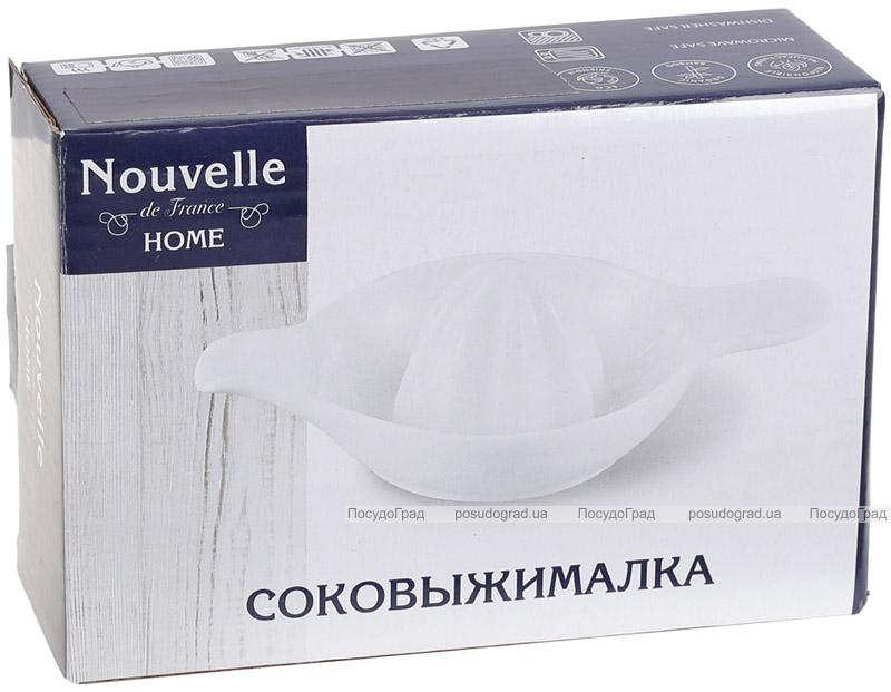 Соковижималка Nouvelle Home для цитрусових 17х14х2.7см