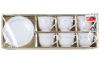 Набор Parma-04 для эспрессо 6 чашек 90мл и 6 блюдец