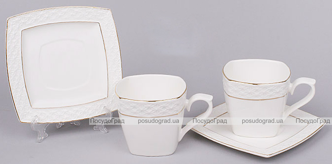 Чайный сервиз White Princess 12 предметов, квадратный
