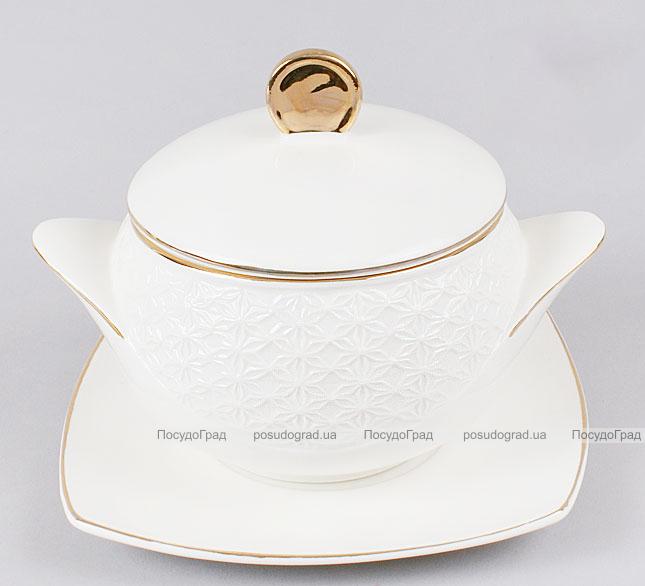 Пиала для супа White Princess 425мл с крышкой