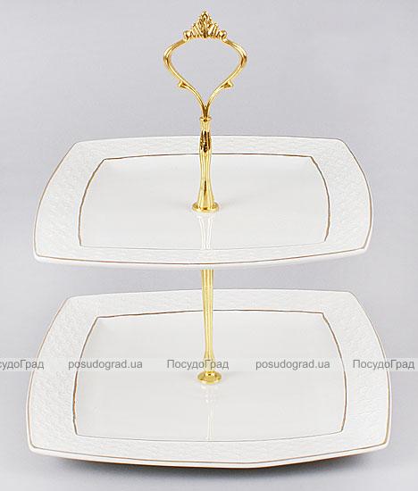 Блюдо фуршетная стойка White Princess 2 уровня квадратная