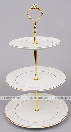 Блюдо фуршетная стойка White Princess 3 уровня круглая