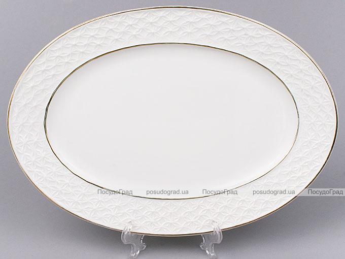 Блюдо White Princess овальное 25см