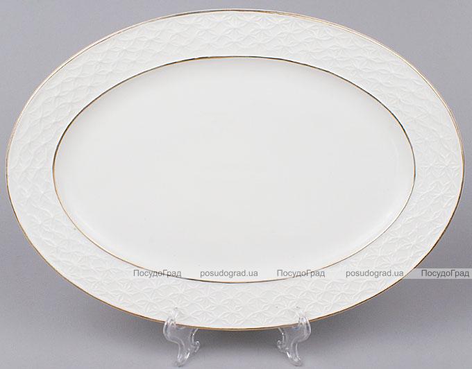 Блюдо White Princess овальное 30см