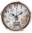 """Годинник настінний ретро """"Париж"""" Ø30см"""