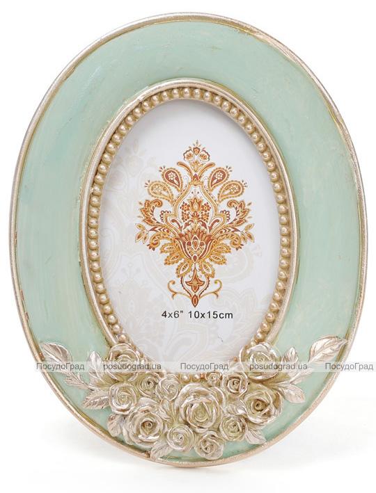"""Фоторамка Tudor """"Розы"""" для фото 10х15см (мятный с золотом) овальная"""