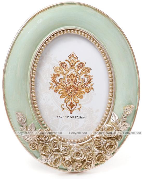 """Фоторамка Tudor """"Розы"""" для фото 12.5х17.5см (мятный с золотом) овальная"""