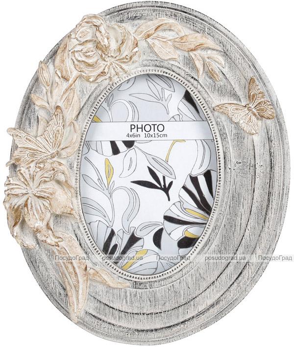 Фоторамка Viljandi «Butterfly» Grey для фото 10х15см овальна, полістоун