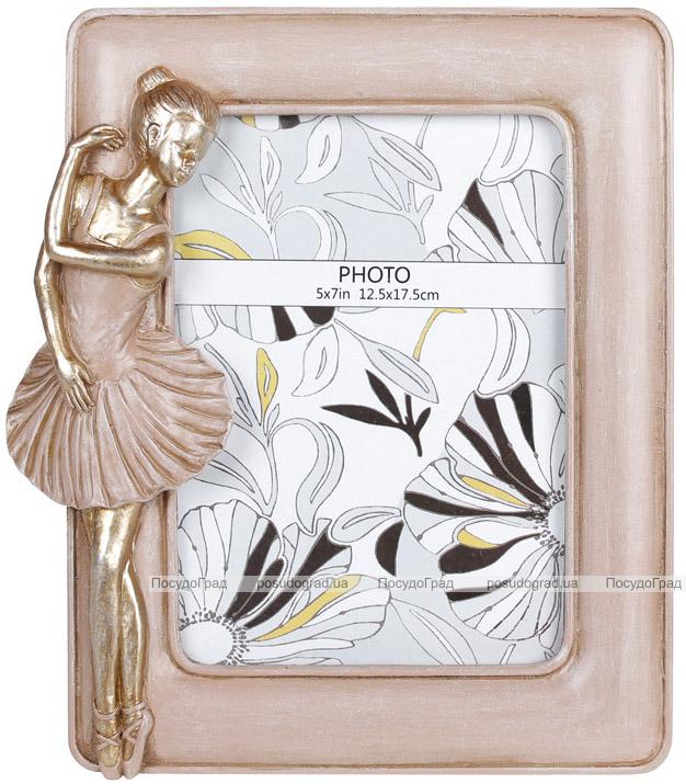 Фоторамка Viljandi «Балерина» Pink&Gold для фото 13х18см, полистоун