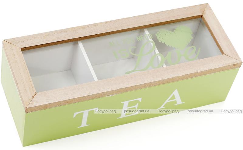 """Коробка-шкатулка """"I Love Tea"""" для чая и сахара 3-х секционная 24x9x7см"""
