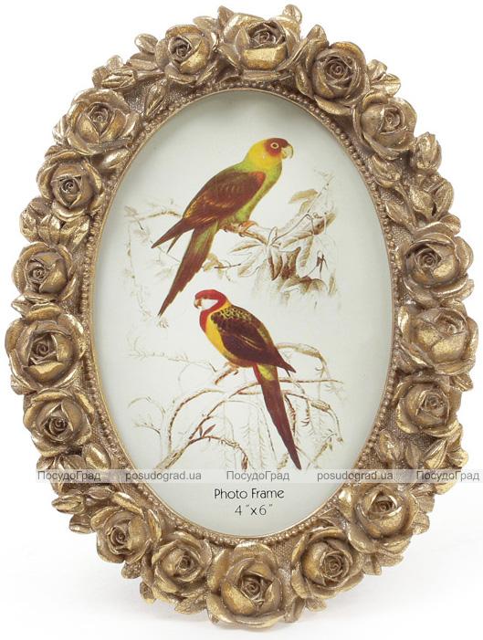 """Фоторамка Tudor """"Розы"""" овальная, фото 10х15см (цвета состаренного золота)"""