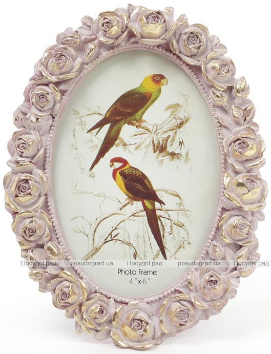 """Фоторамка Tudor """"Розы"""" овальная, фото 10х15см (розовый с золотом)"""
