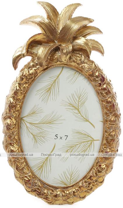 """Фоторамка Tudor """"Ананас"""" овальная, фото 13х18см (цвета состаренного золота)"""