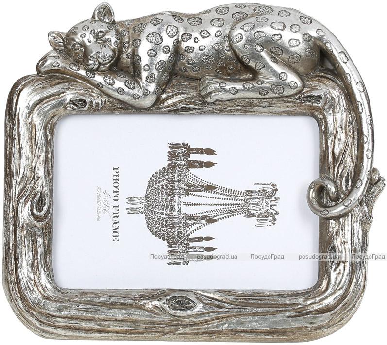 """Фоторамка """"Гепард"""" для фото 10х15см, зістарене срібло"""