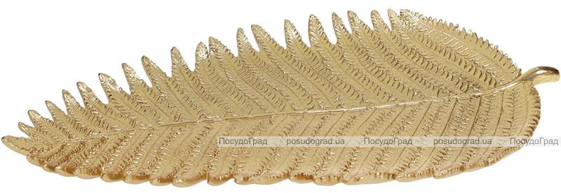"""Декоративне блюдо """"Лист Папороті"""" 40.3х18.8х3см полістоун, золото"""