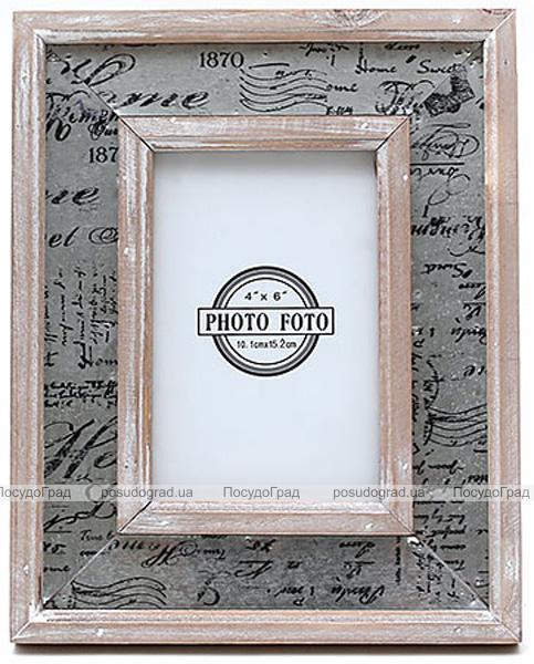 """Рамка деревянная """"Флорина"""" для фото 10х15см"""