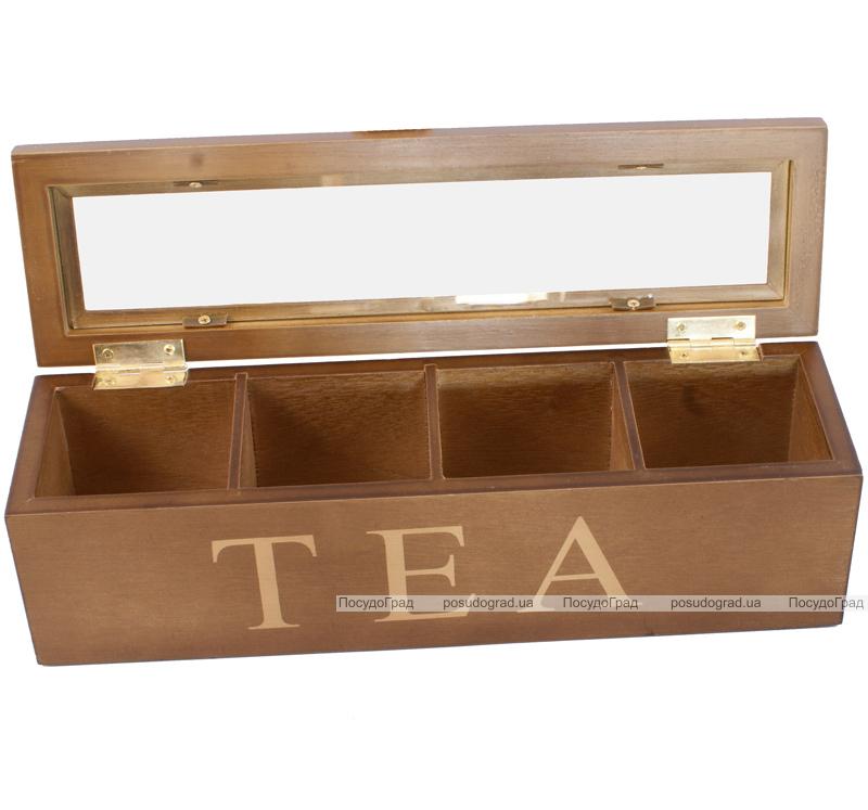 Коробка для чая TEA 4-х секционная