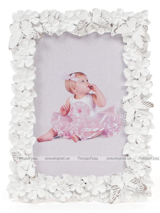 """Фоторамка Sweet White """"Бабочки"""" для фото 10х15см"""