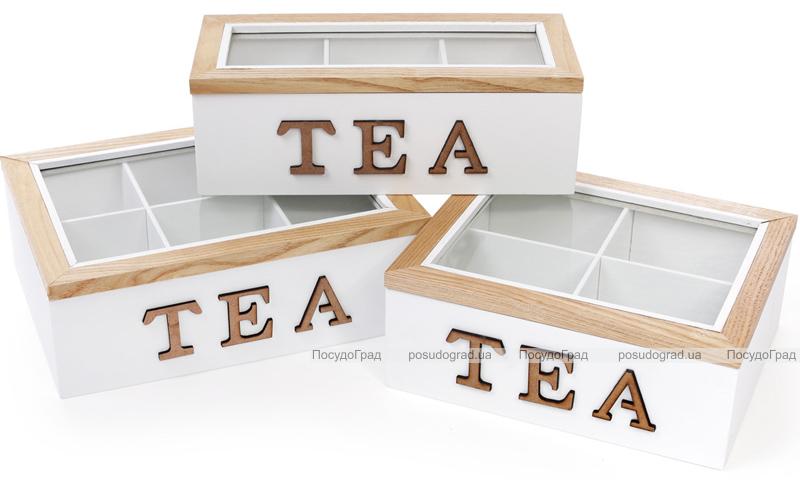 """Коробка-шкатулка """"I Love Tea"""" для чая и сахара 6-ти секционная 23x17.5x8см"""