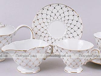 Чайный сервиз Princess Gold-141 15 предметов