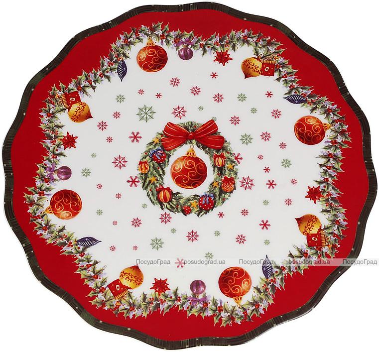 """Підставка для торта """"Різдвяний орнамент"""" 25см, порцеляна"""