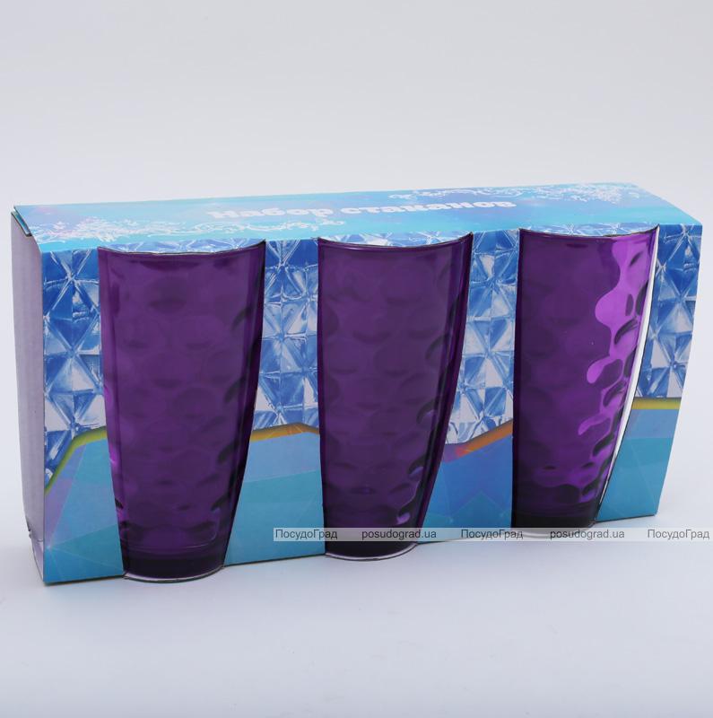 """Набор 3 стакана """"Эмилия""""-37 пурпурные 425мл"""