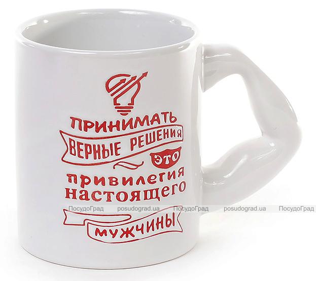 """Кружка 350мл """"Принимать верные решения"""" Белая """"Настоящему мужчине"""""""