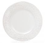 Набор 4 обеденные тарелки Leeds Королевская Лилия, керамика Ø21.3см