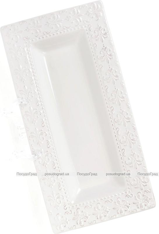 Блюдо керамическое Leeds Королевская Лилия 35.6х17.8х3.6см, прямоугольное