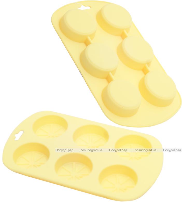 Силиконовая форма для льда Lemon 19.2x11.8x2.5см