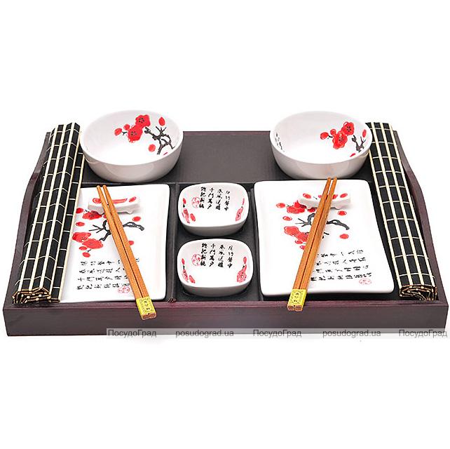 Набор для суши Iwaki Sushi Set 13 предметов на деревянном подносе