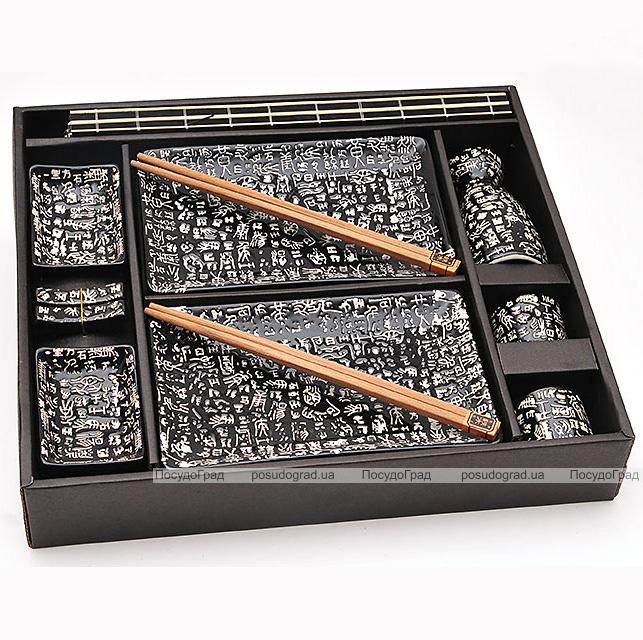 Набор для суши Iwaki Black 14 предметов на деревянном подносе