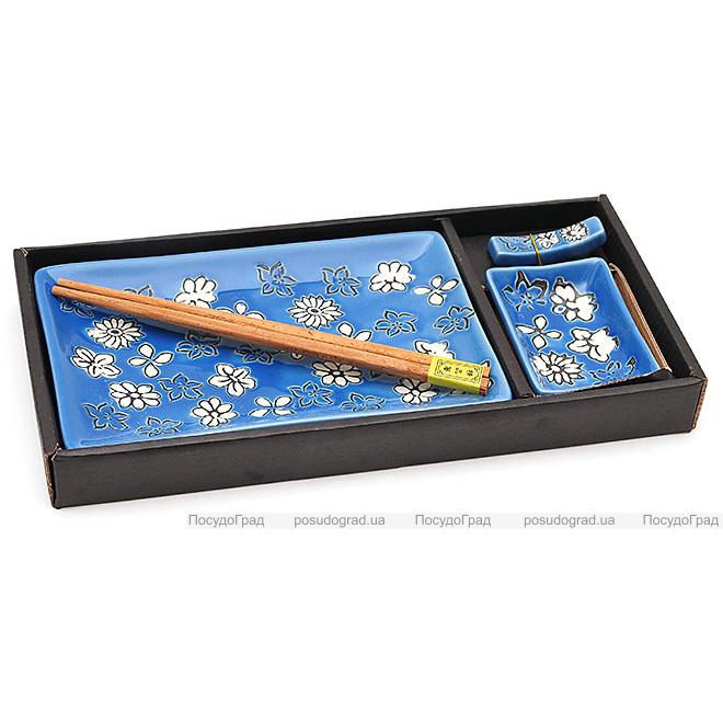 Набор для суши Iwaki Blue 4 предмета