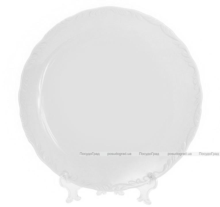 """Набір 4 порцелянові обідні тарілки """"White Prince"""" Ø20см (білий фарфор)"""