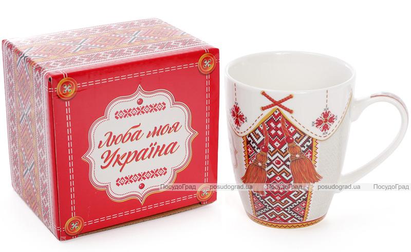"""Кружка фарфоровая """"Люба моя Україна"""" 350мл в подарочной коробке"""