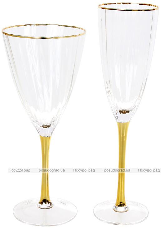 Набір 4 фужера Eclat для шампанського 160мл