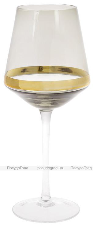Набір 4 келиха Etoile для білого вина 400мл, димчастий сірий
