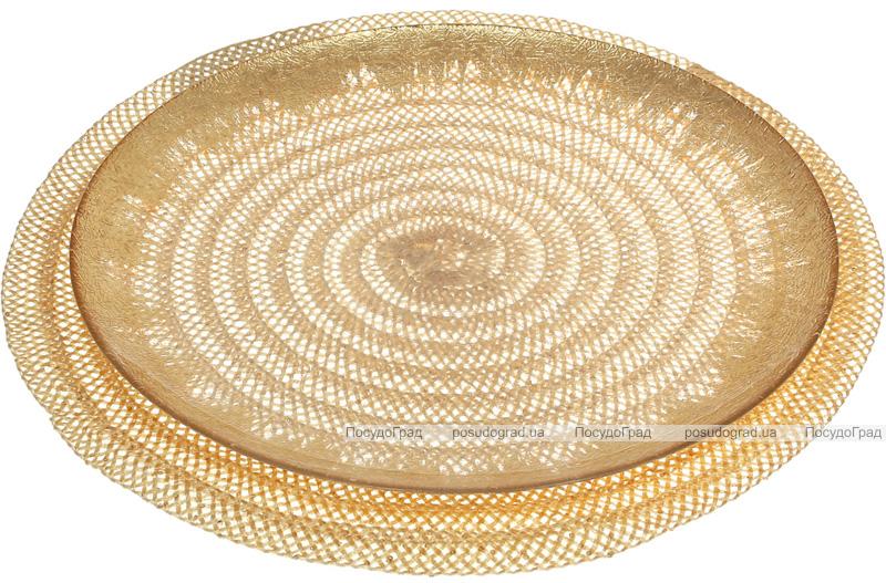 Блюдо сервіровочне Golden Firework декоративне Ø33см, підставна тарілка, скло