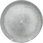 Блюдо сервировочное Silver Web декоративное Ø33см, подставная тарелка, стекло